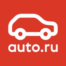 Скачать Авто.ру: купить и продать авто
