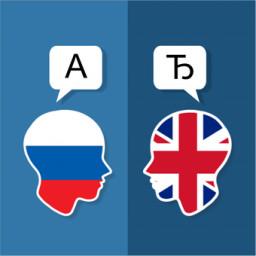 Скачать Русско Английский Переводчик