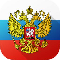 Скачать Симулятор России