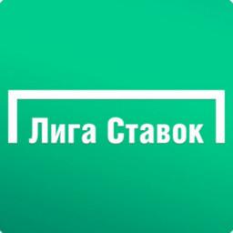 Скачать Лига Ставок (Liga Stavok)
