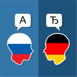 Скачать Русско Немецкий Переводчик
