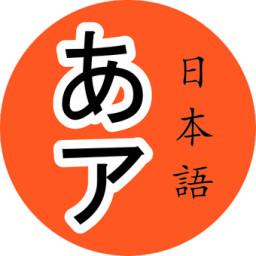 Скачать Японский алфавит
