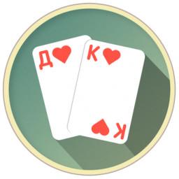 Скачать 1000 (карточная игра «Тысяча»)