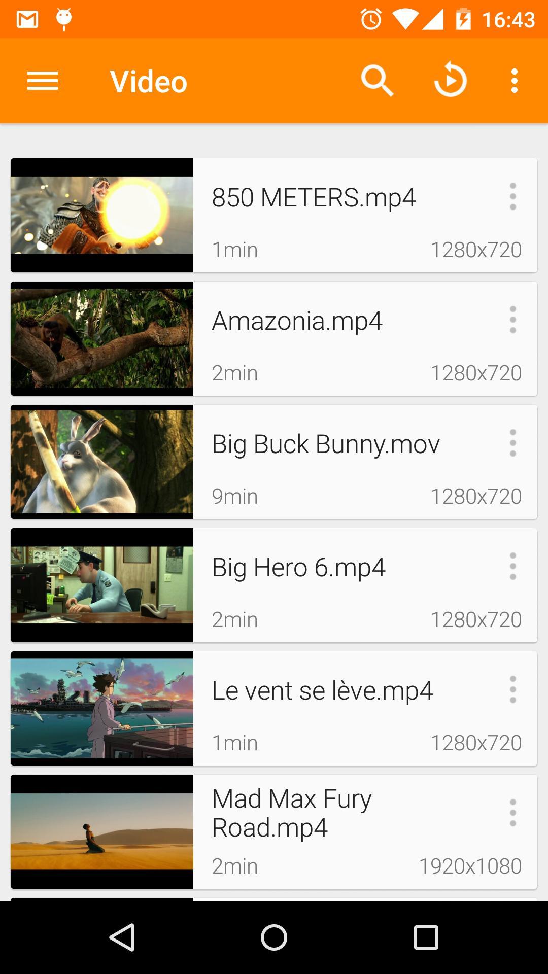 страпон видео скачать на андроид